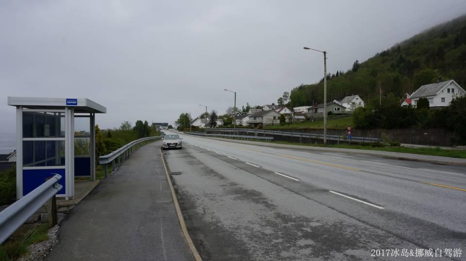 ICELAND & NORWAY_5687.JPG