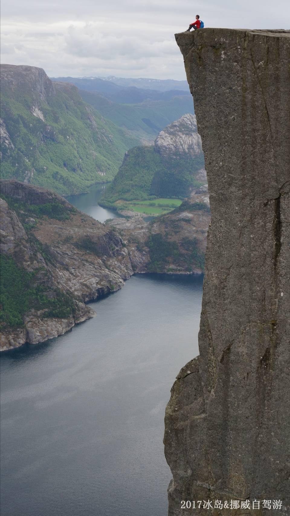 ICELAND & NORWAY_5922.JPG