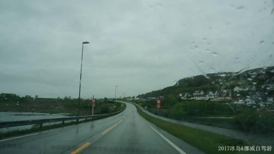 ICELAND & NORWAY_6013.JPG