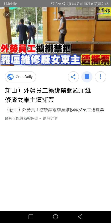 Screenshot_20180616-024611.jpg