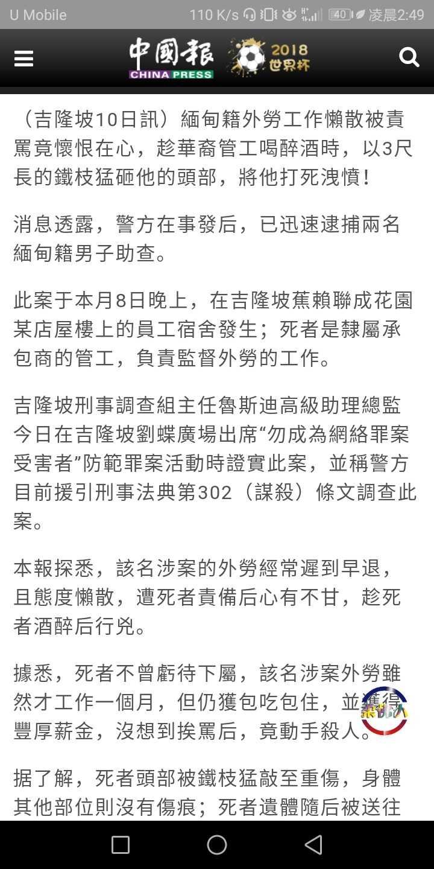 Screenshot_20180616-024922.jpg