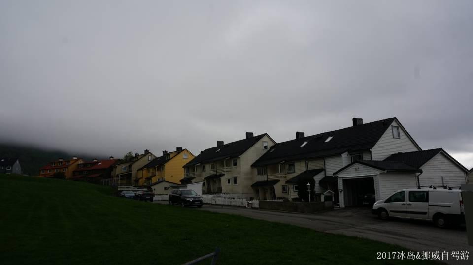 ICELAND & NORWAY_6135.JPG