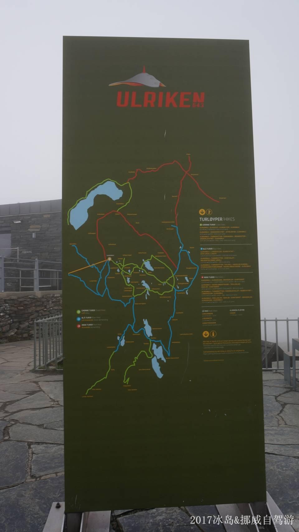ICELAND & NORWAY_6196.JPG