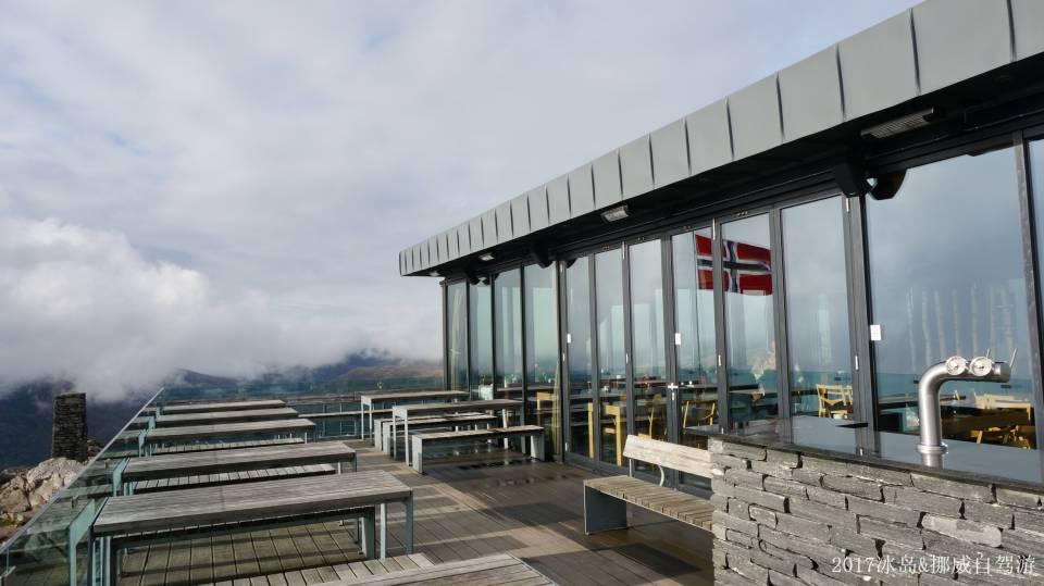 ICELAND & NORWAY_6299.JPG