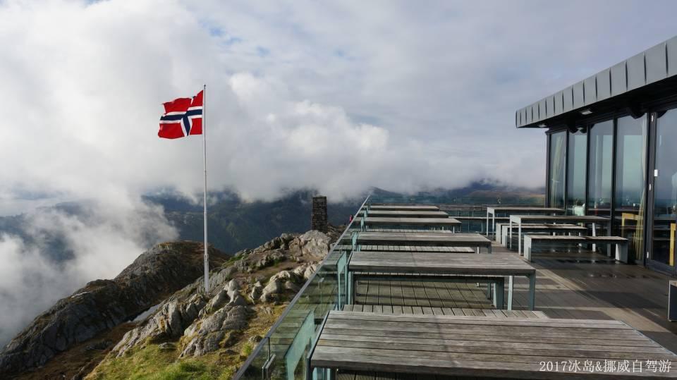 ICELAND & NORWAY_6300.JPG