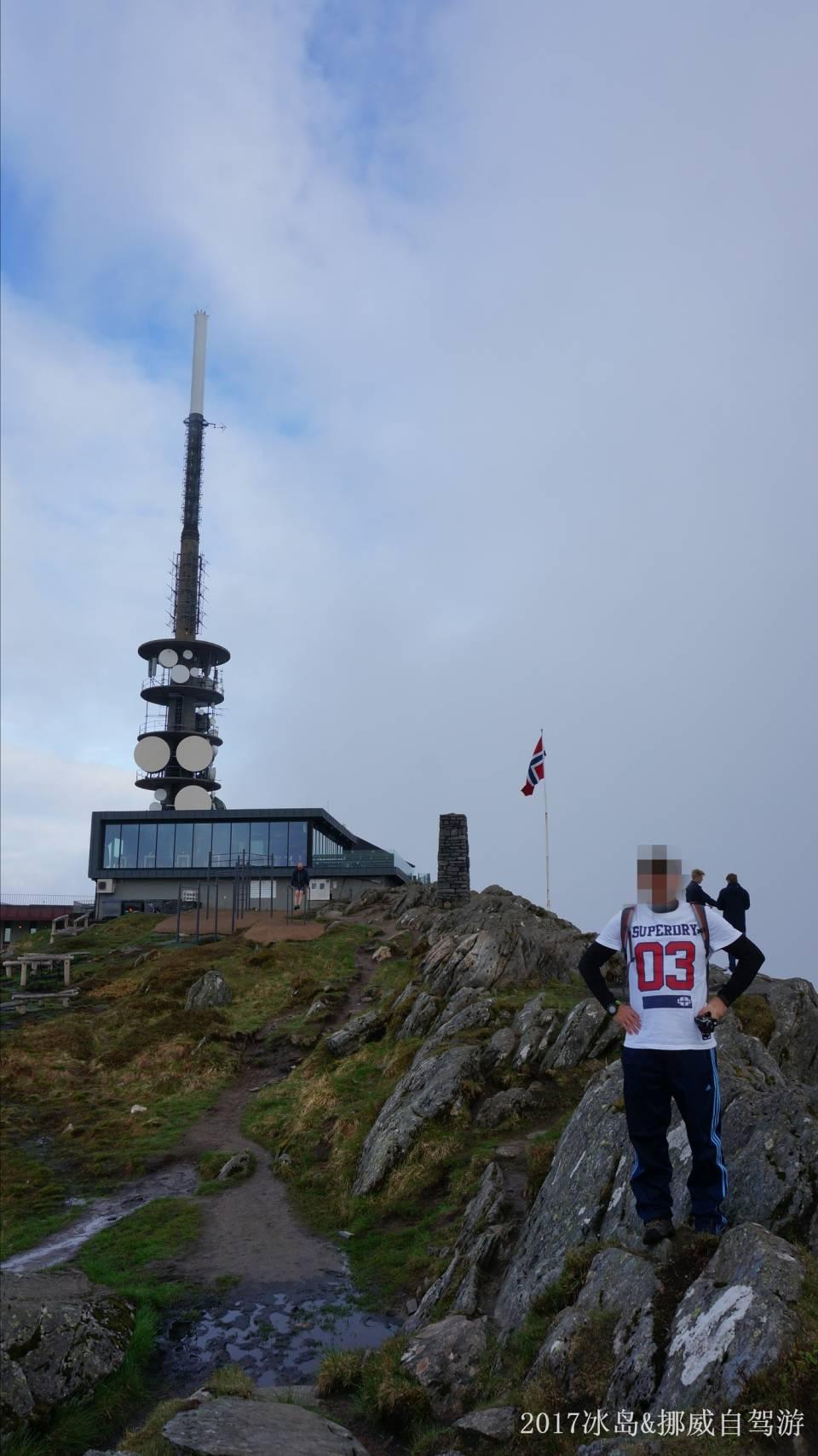 ICELAND & NORWAY_6332.JPG