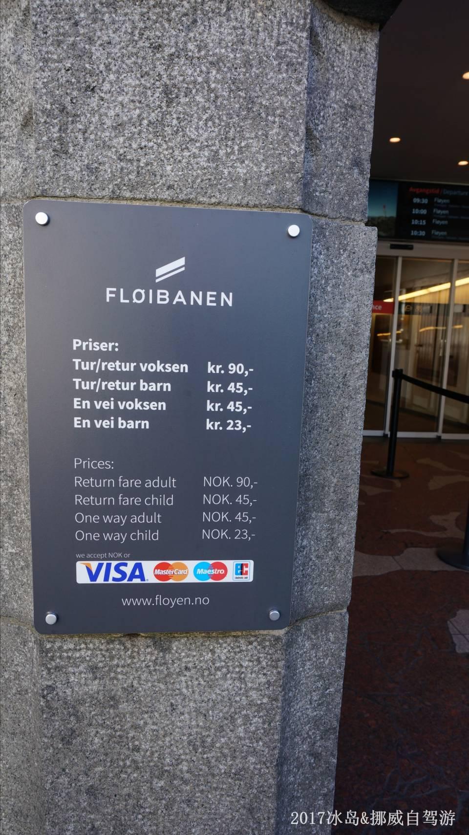 ICELAND & NORWAY_6457.JPG