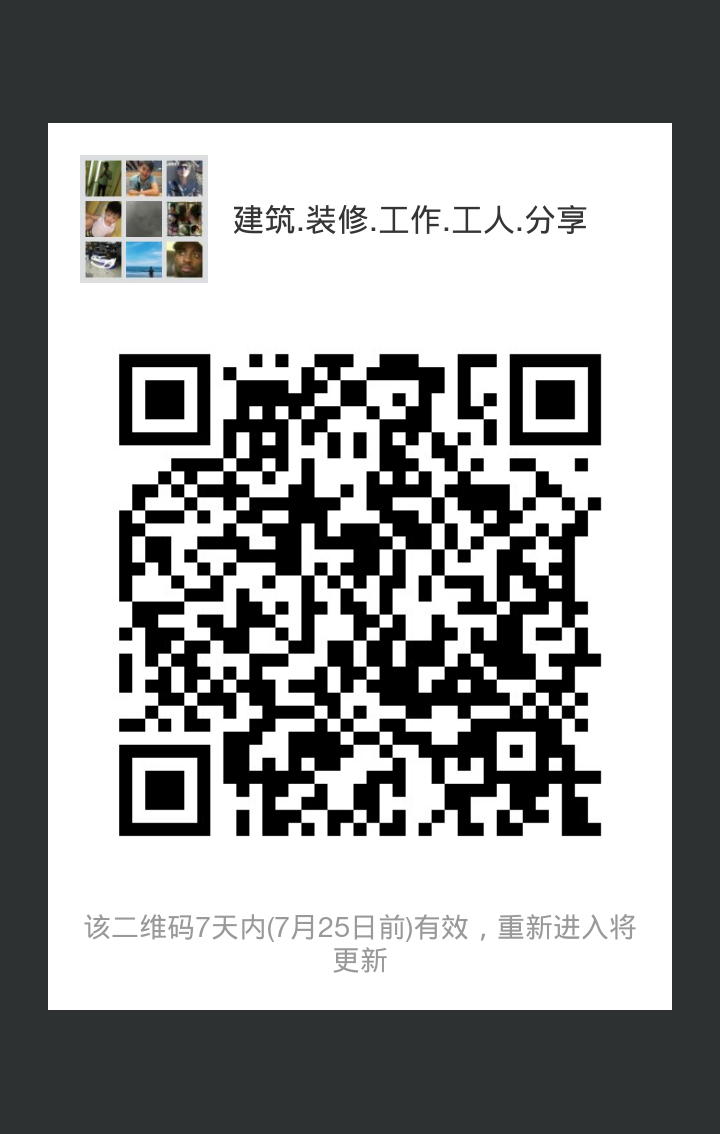 mmqrcode1531922433360.png