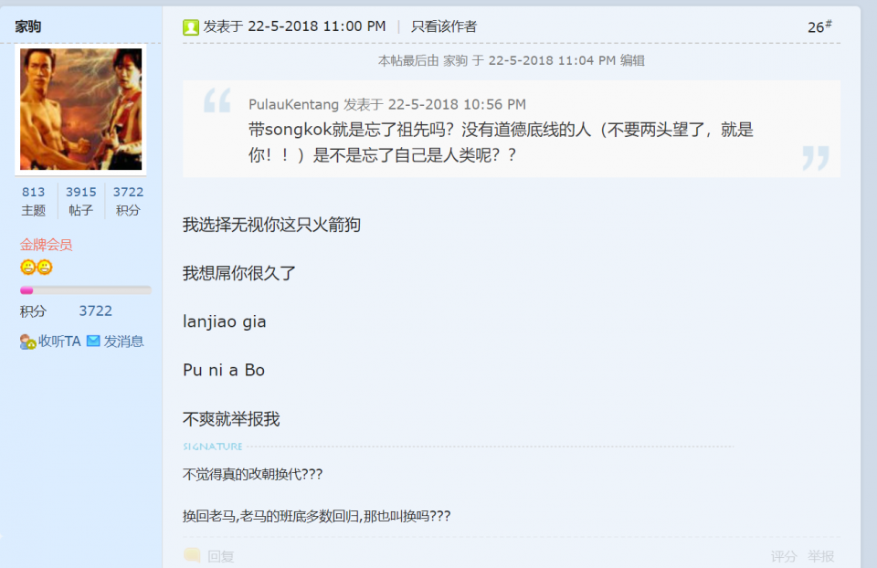 Screenshot (.png