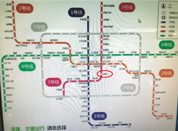 地铁路线.png