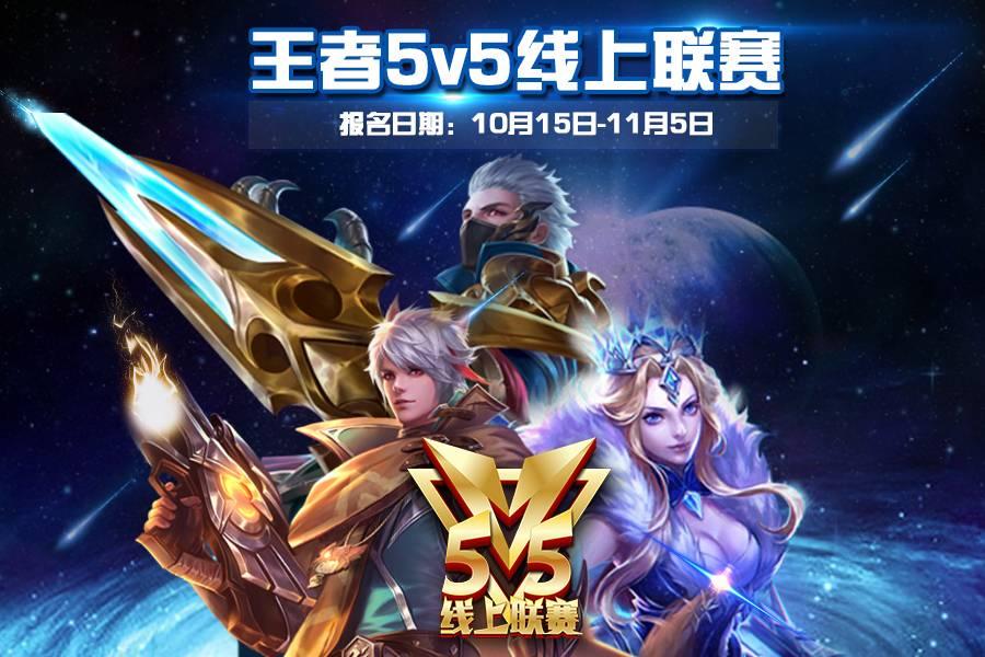 tournament poster 1.jpg