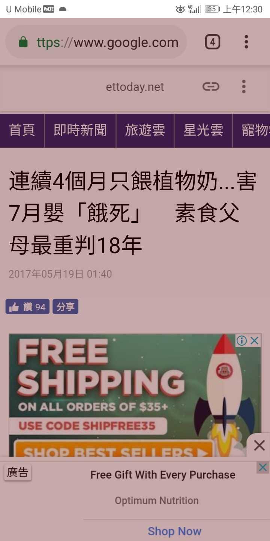 Screenshot_20181109-003033.jpg