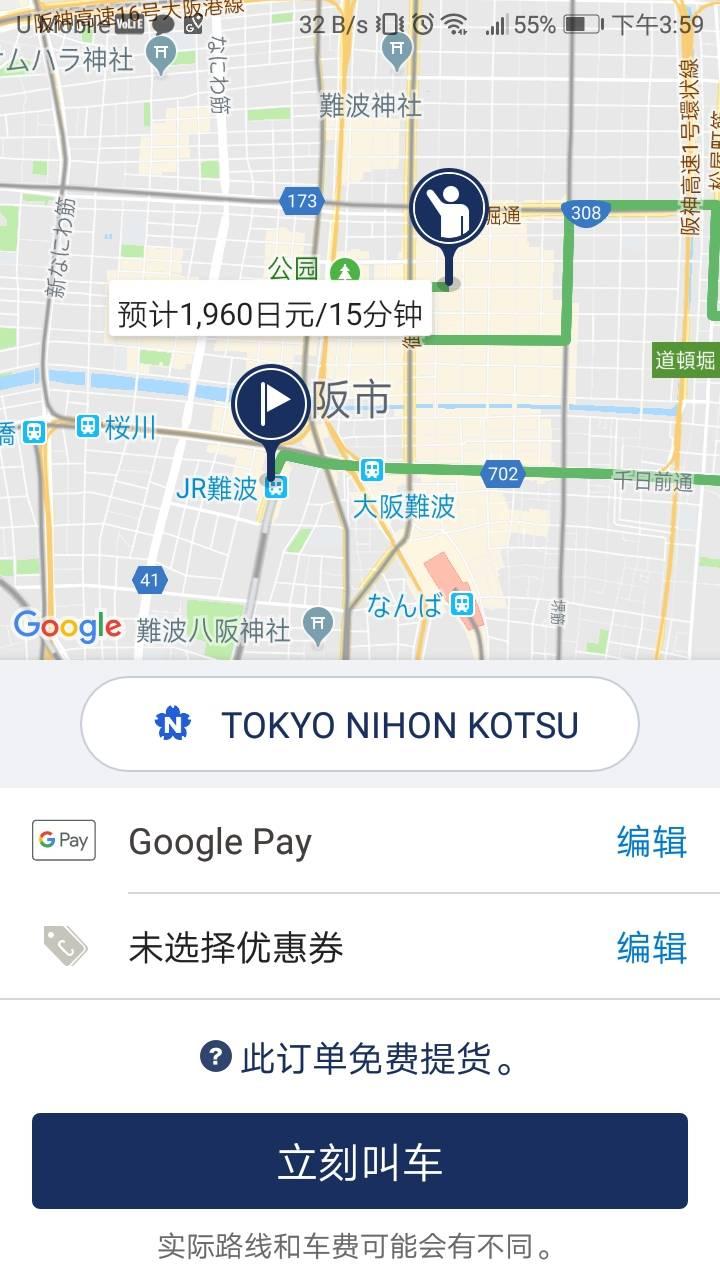 Screenshot_20181112-155956.jpg