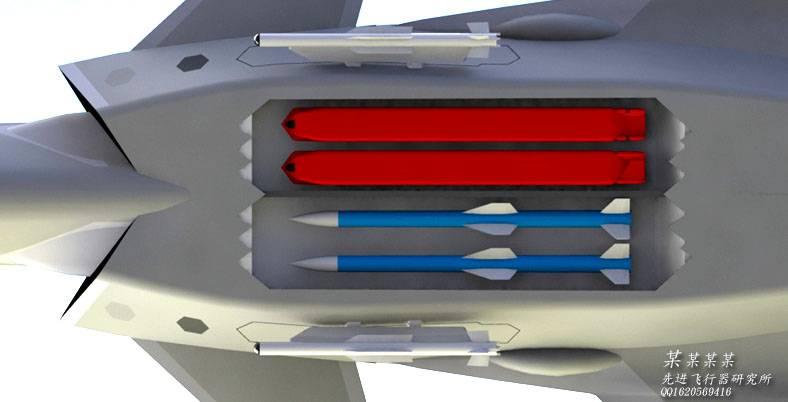 J-20 Weapon Bay X59MK2.jpg