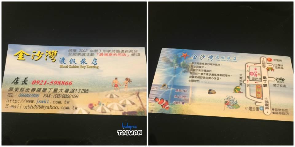 jin sha wan name card.jpg