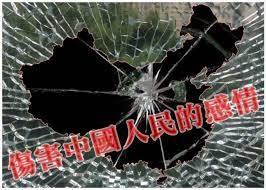 glass break.jpg