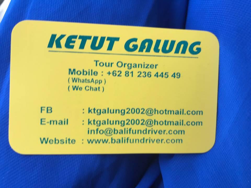 巴厘岛司机联系方式