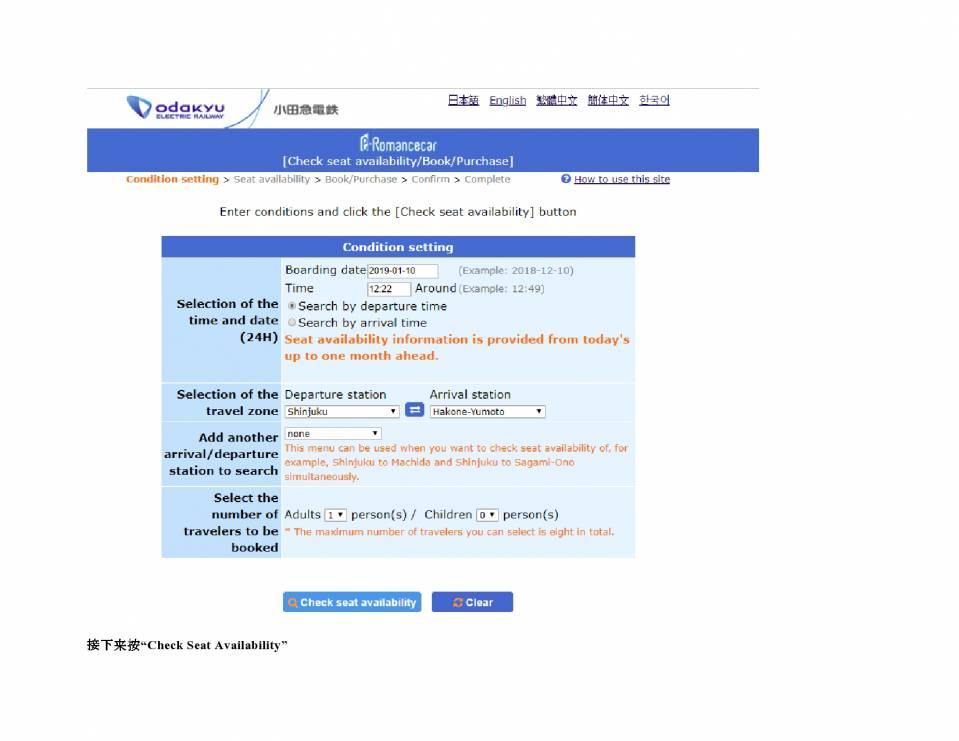 romance car教学-page0002.jpg