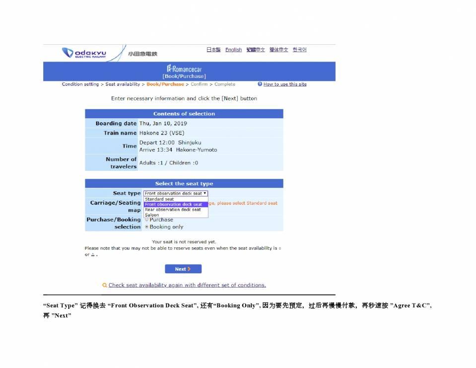 romance car教学-page0004.jpg