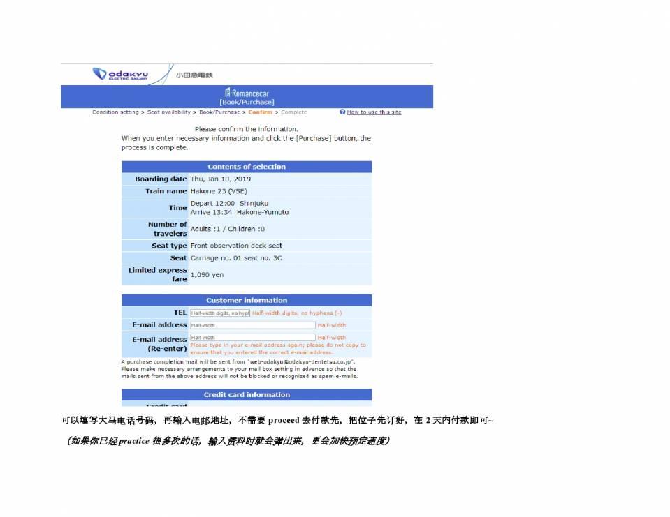 romance car教学-page0006.jpg
