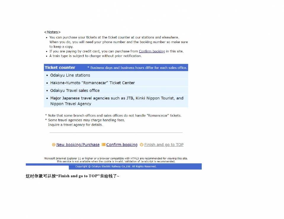 romance car教学-page0009.jpg