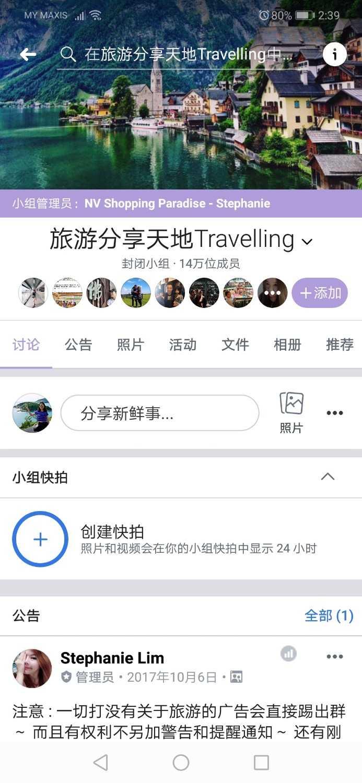 Screenshot_20181228-143956.jpg
