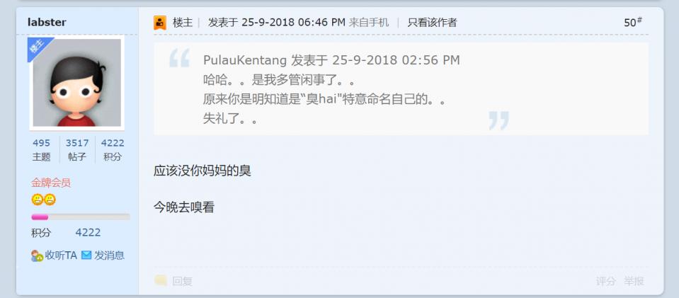 Screenshot (123).png