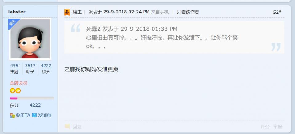 Screenshot (611.png