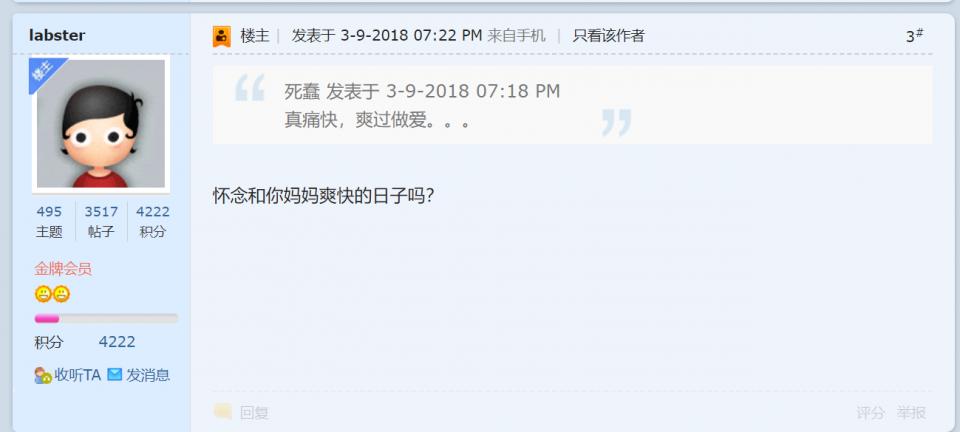 Screenshot (113).png