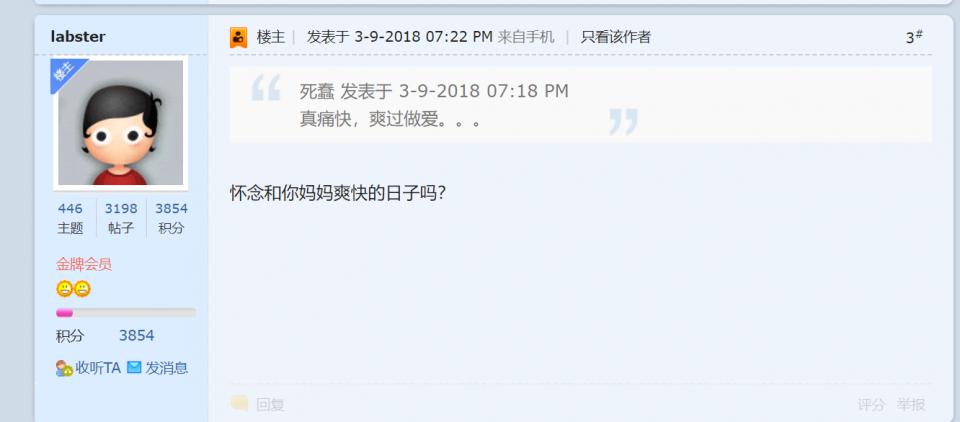 Screenshot 5).png