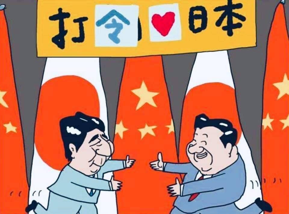 love japan.jpg