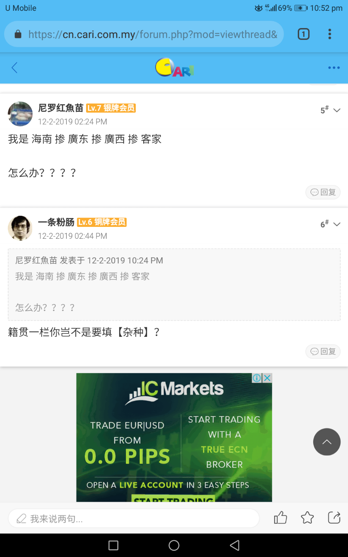 Screenshot_20190212-225203.png