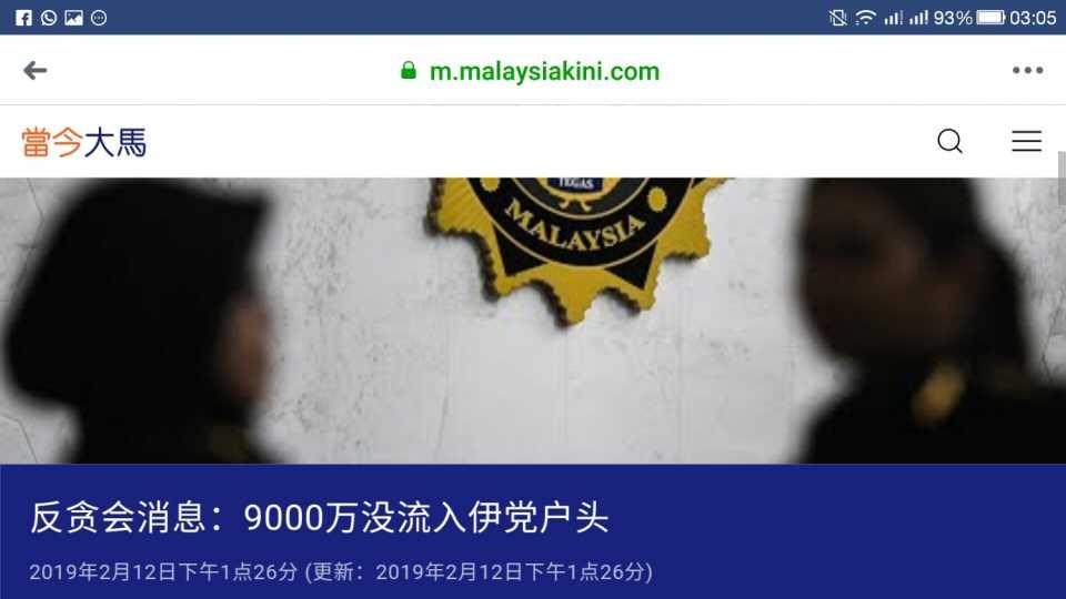 Screenshot_20190213-030515.jpg
