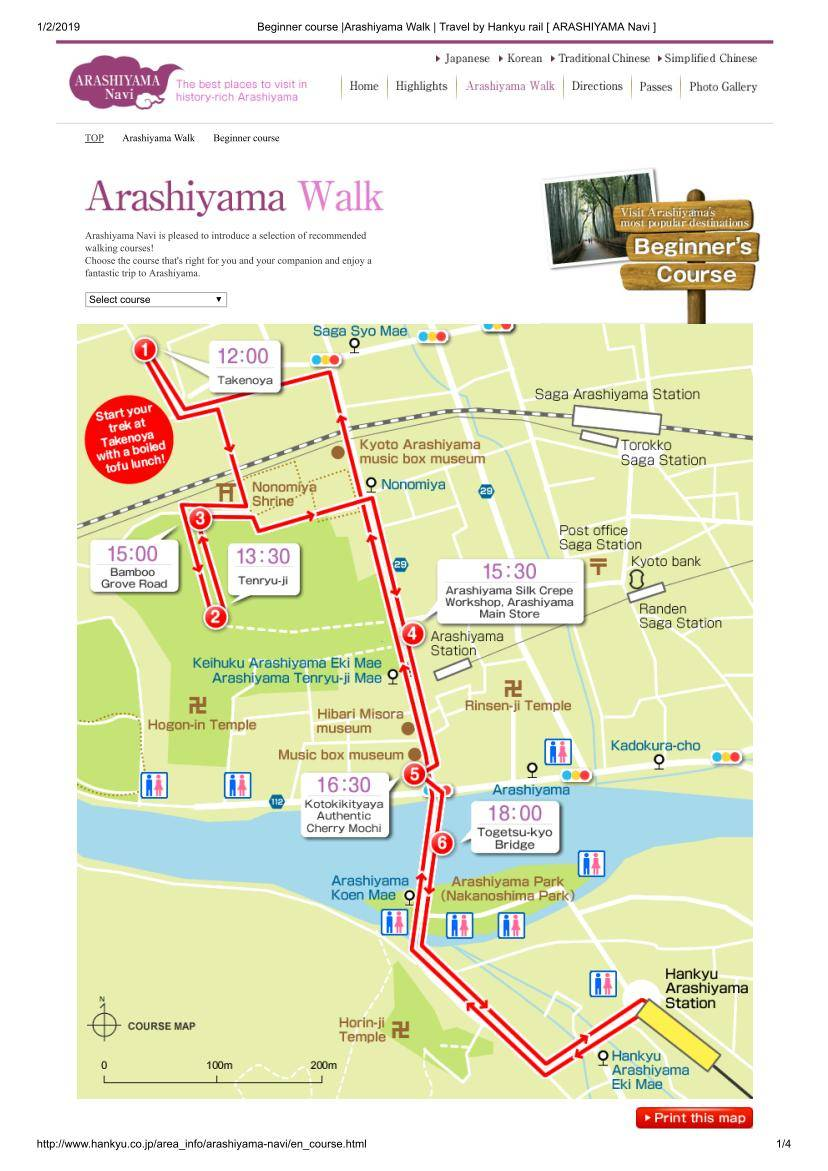 Beginner course _Arashiyama Walk _ Travel by Hankyu rail [ ARASHIYAMA Navi ]_01.jpg