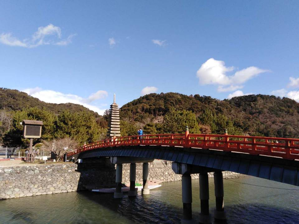 stone pagoda.jpg