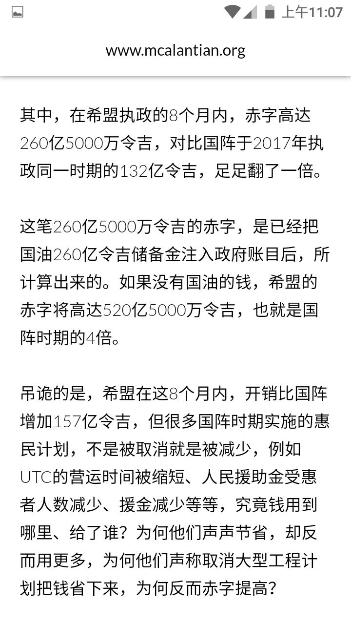 Screenshot_2019-03-12-11-07-57.png