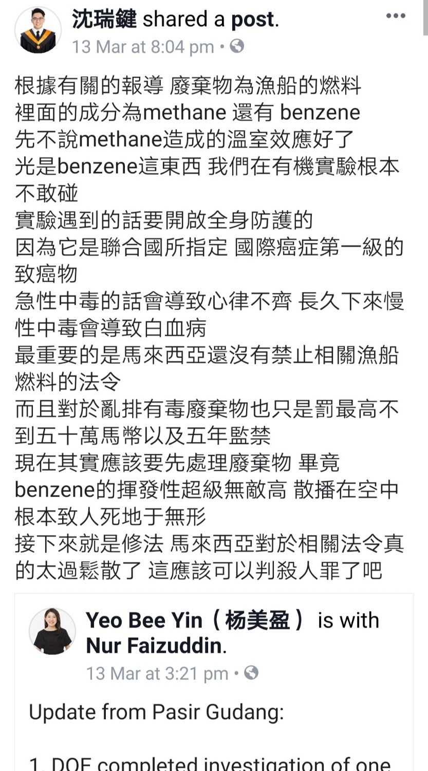 Screenshot_20190315_202533.jpg