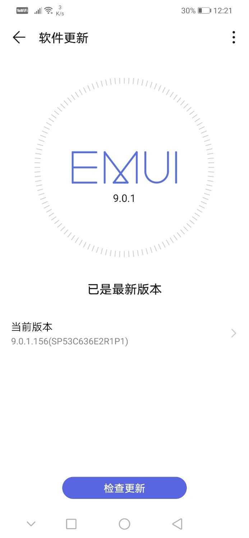 Screenshot_20190414_002151_com.huawei.android.hwouc.jpg