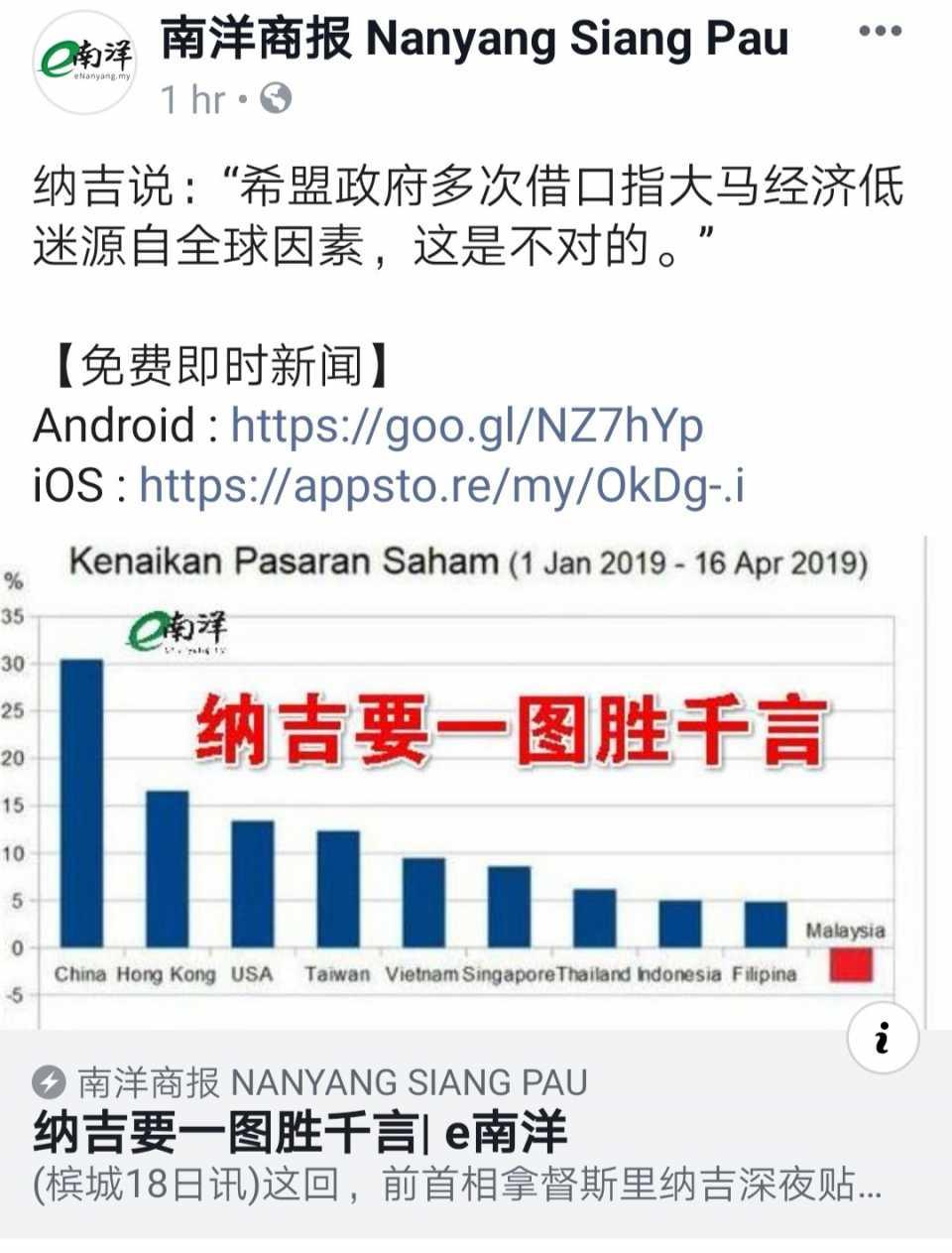 Screenshot_20190418_125737.jpg
