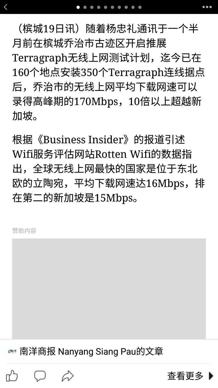 Screenshot_2019-04-20-10-20-33.jpg