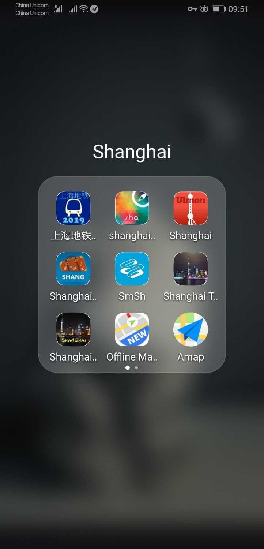 Screenshot_20190518_095110_com.huawei.android.launcher.jpg