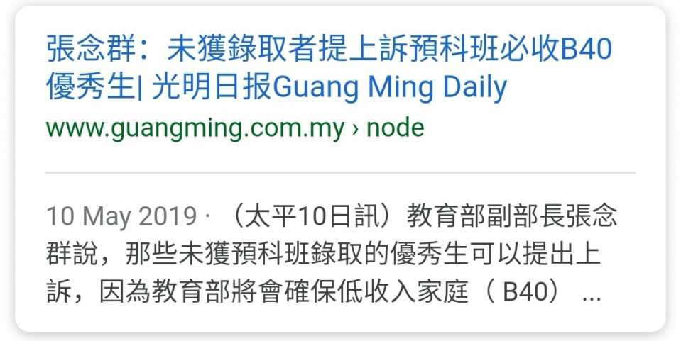 Screenshot_20190523_091034.jpg