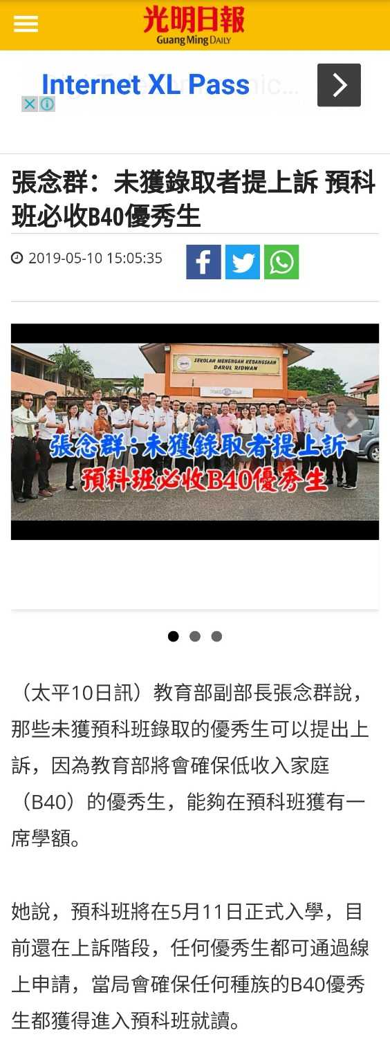 Screenshot_20190523_091058.jpg