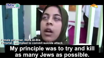female-terrorist-kill-as-many-jews-as-possible.png
