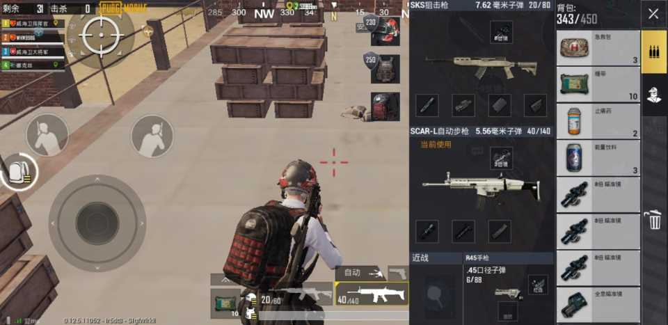 Screenshot_20190530-192021_PUBG MOBILE.jpg
