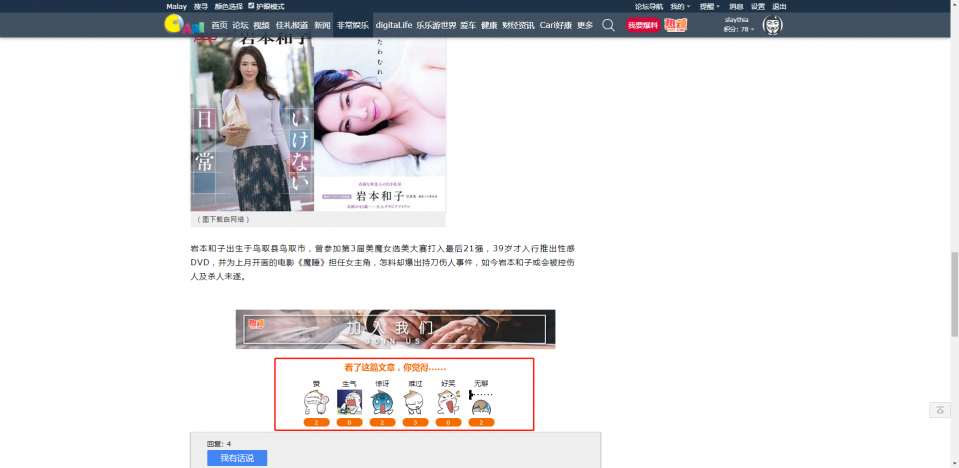 WeChat Screenshot_20190611124400.png