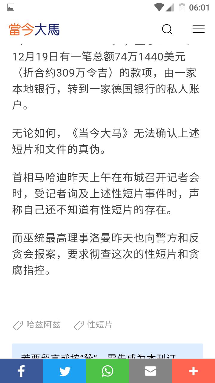 Screenshot_2019-06-12-06-01-10.png