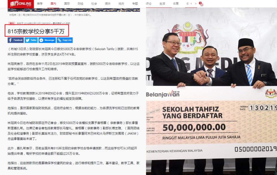 5000万.png