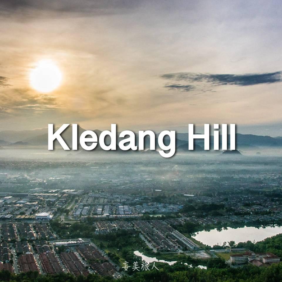 万里望升旗山 Kledang Hill