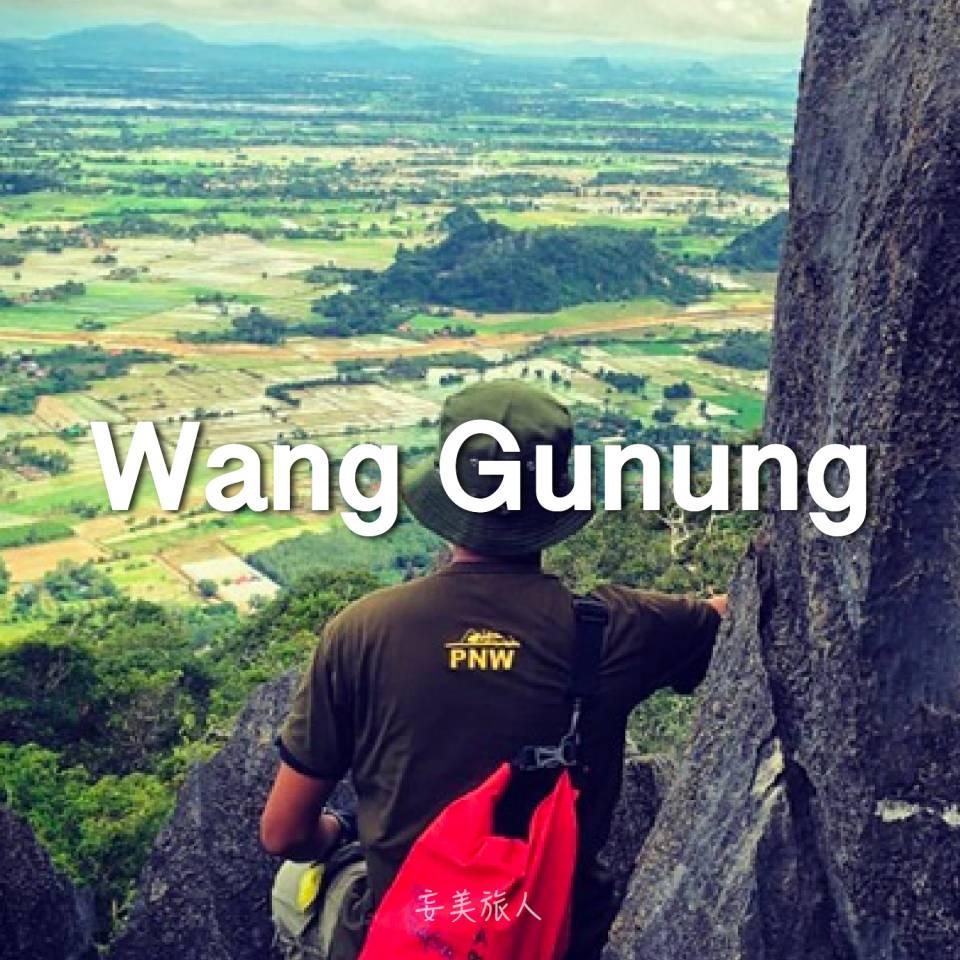 Wang Gunung